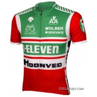 New Year Deals 7-eleven Pro Team Short Sleeve Cycling Jersey TJ-816-5902