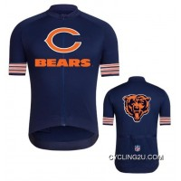 Outlet NFL Chicago Bears Cycling Short Sleeve Jersey TJ-241-4791