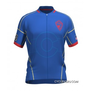 Mls Colorado Rapids Short Sleeve Cycling Jersey Bike Clothing Cycle Apparel Tj-655-5252 New Year Deals