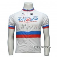New Year Deals Katusha Russia Champion 2011 Team Short Sleeve Cycling Jersey TJ-561-8565