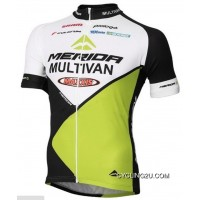 2013 MULTIVAN MERIDA Biking Team Short Sleeve Jersey TJ-871-7670 Discount