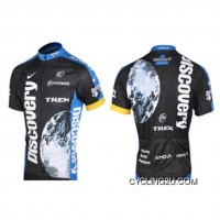 2007 Discovery Cycling Jersey Short Sleeve Online